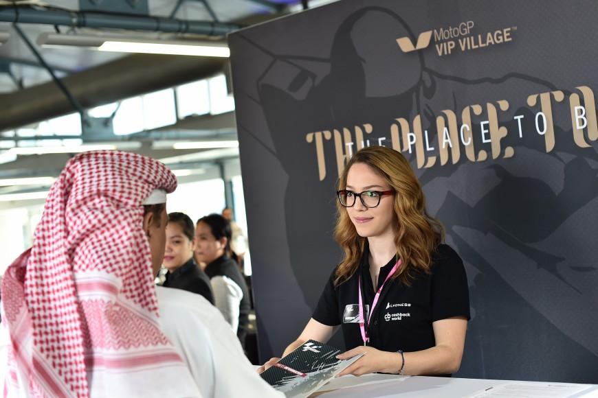 GRAND PRIX OF QATAR | MotoGP VIP Village™2018